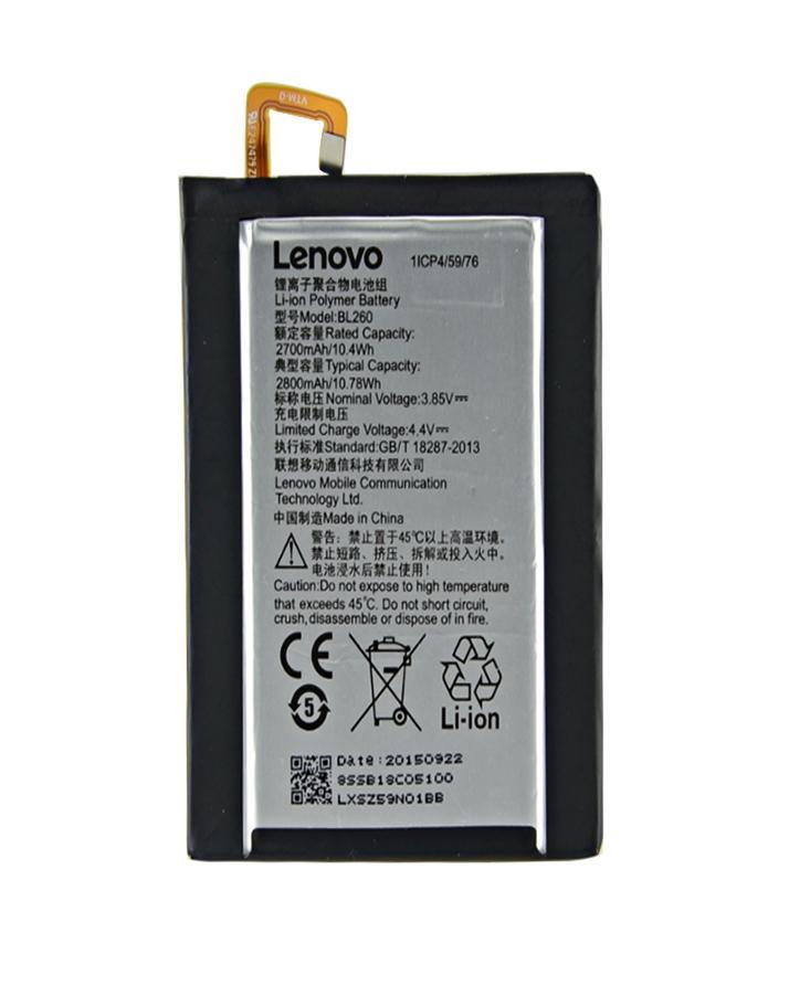 BL260 Battery for LENOVO Vibe S1 Lite - Black