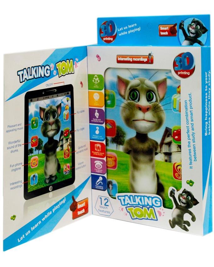 Large Talking Tom Smart Learning & Educational Tablet for Kids - White