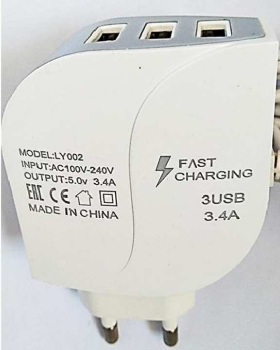 Fast Mobile Charger 3.4 A 3 Usb Port