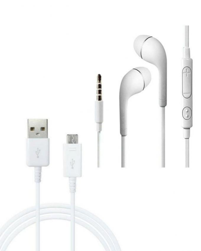 Bundle Deal - Handsfree + Cable For Samsung Galaxy - White