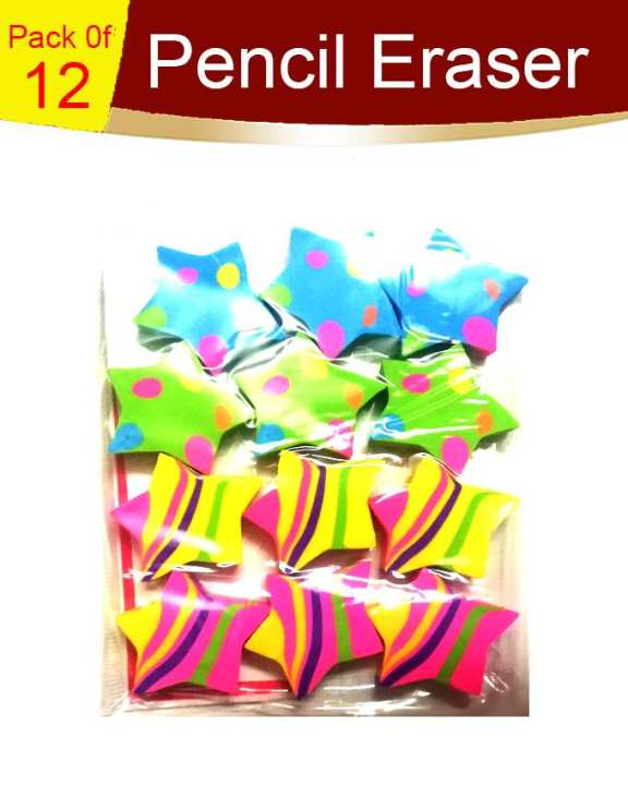 Pencil Eraser Pack Of 12 Pcs Stars Style