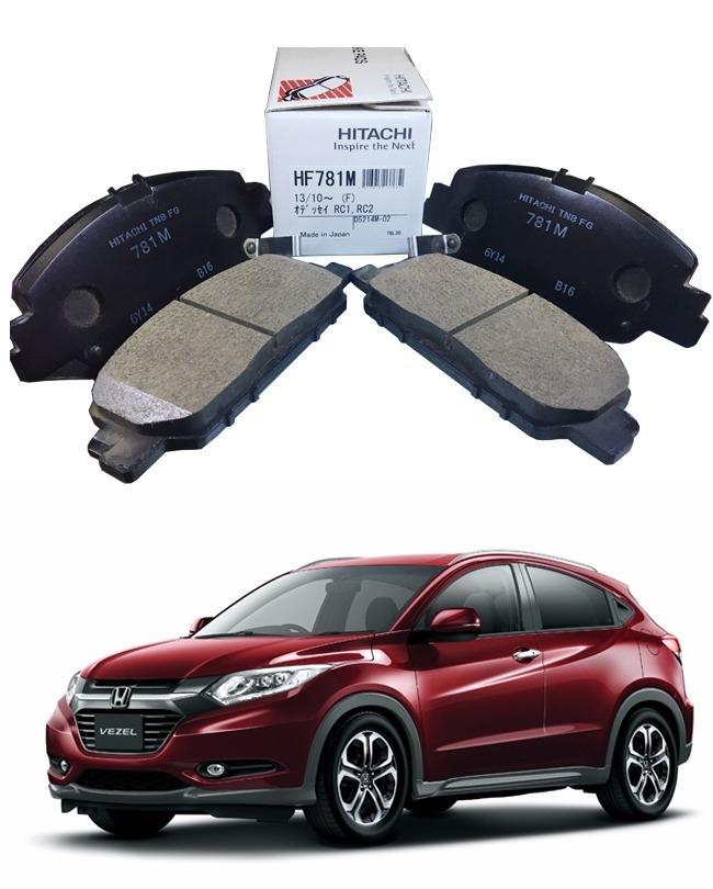 Honda Vezel   Disc Brake Pads Front