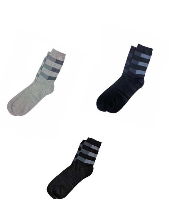 Pack of 3 - Cotton Socks for Gents