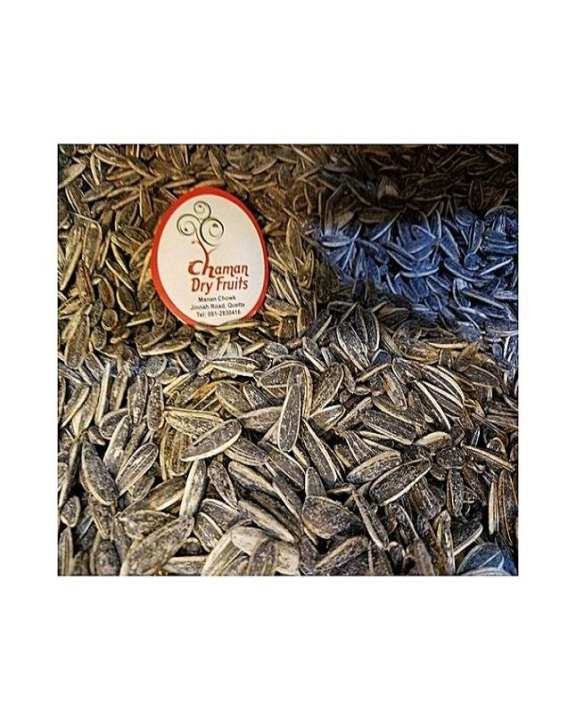 Dry Fruits Sunflower Seed 1000Gm