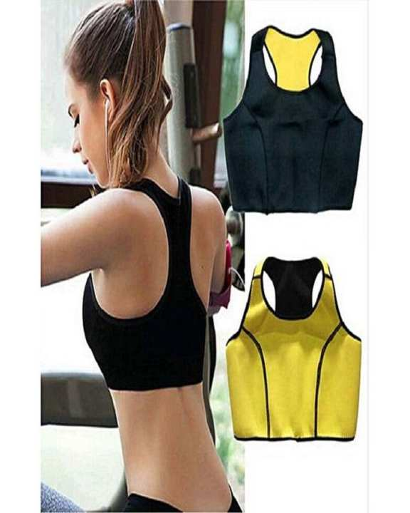 Hot Shaper Bra Neoprene -