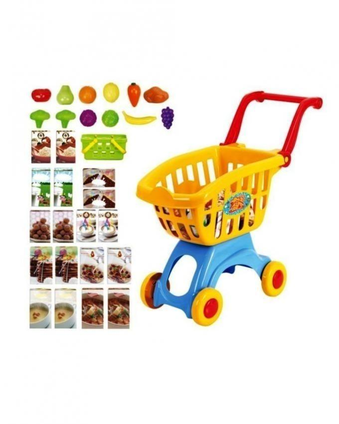 Shopping Cart for Kids - Multicolor