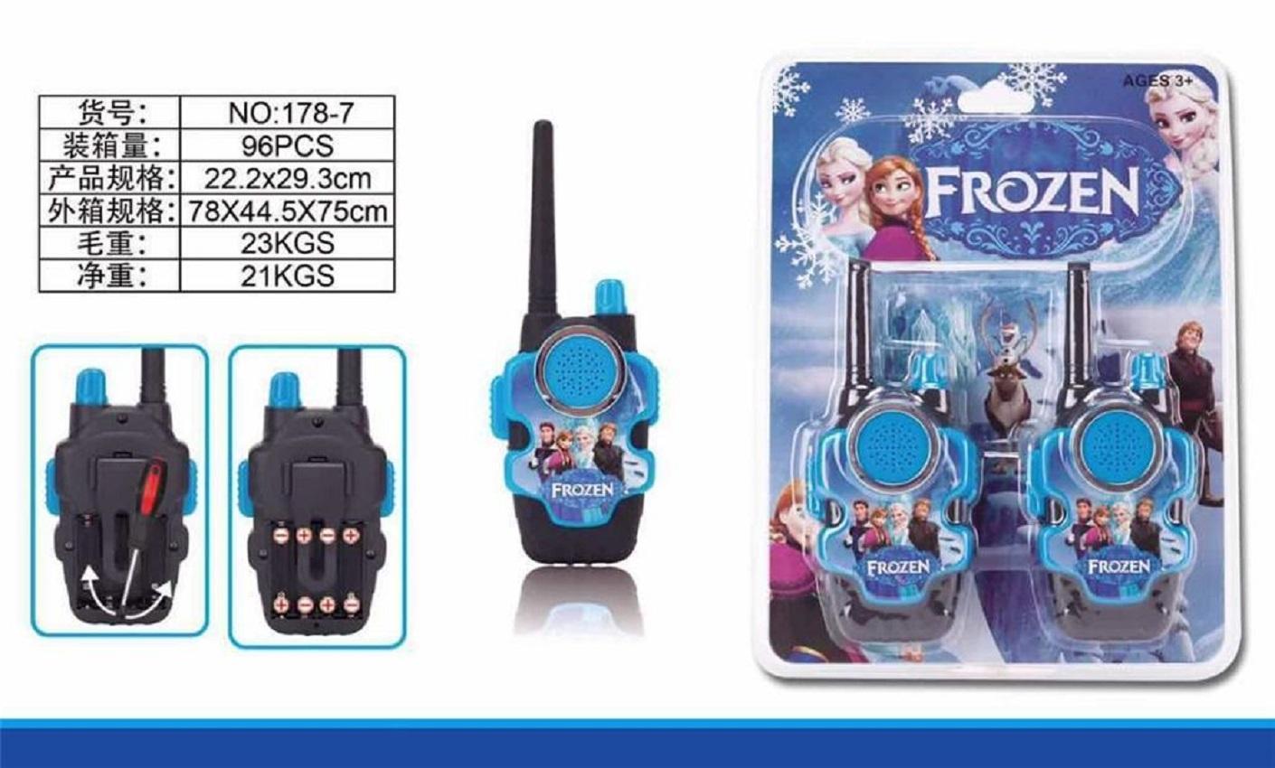 Ariatp Linkfabnlittleslever Buy Linkfabnlittles Tp Link Cpe610 5ghz 300mbps Outdoor Cpe Frozen Walkie Talkie Set
