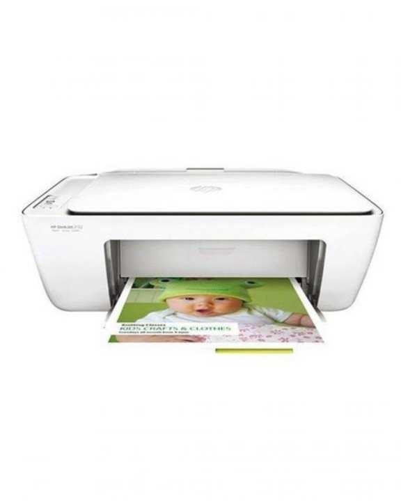 2132 - Deskjet - All-In-One Printer - White