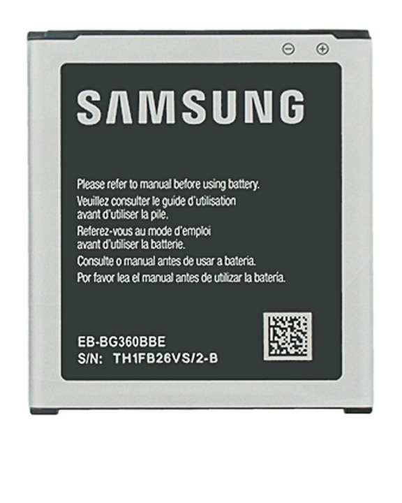 EB-BG360BBE - Battery for Samsung G360 Core Prime - 2000 mAh