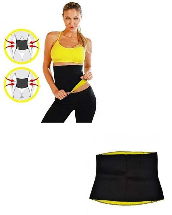 Hot Shaper Belt - Yellow