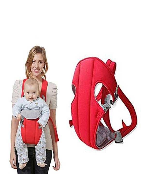 Ergonomic Carrier Bag For Babies & Infants
