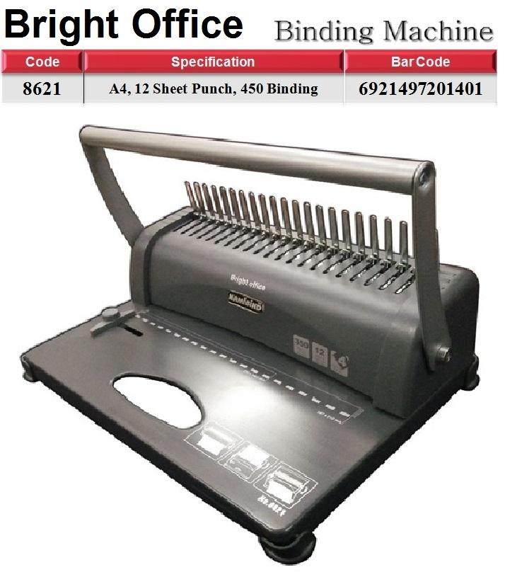 Spiral Coil Wire Binding Machine Bright Office 8621 Buy Online At Best Prices In Pakistan Daraz Pk