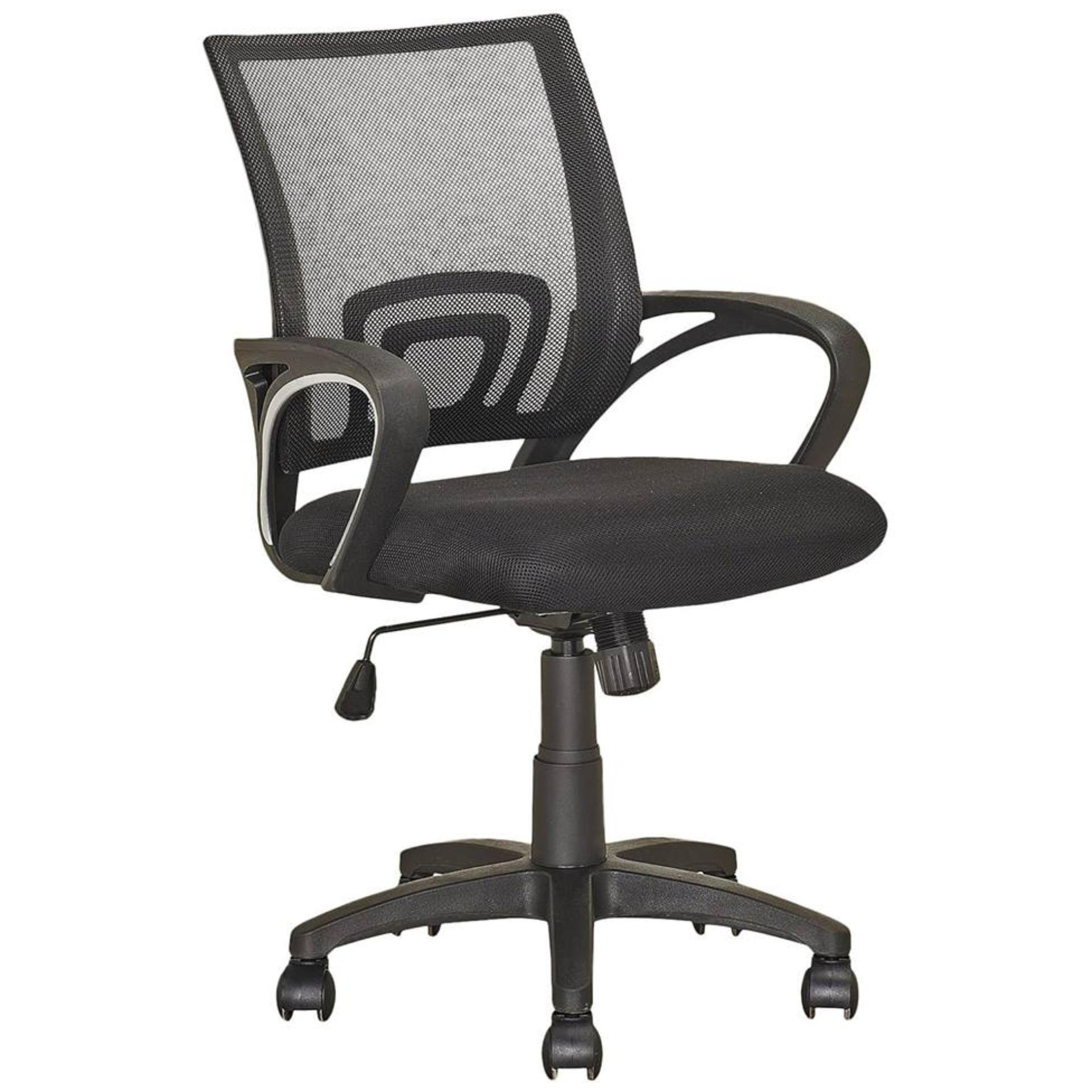 Office Chair Revolving Mesh Back Buy Online At Best Prices In Pakistan Daraz Pk