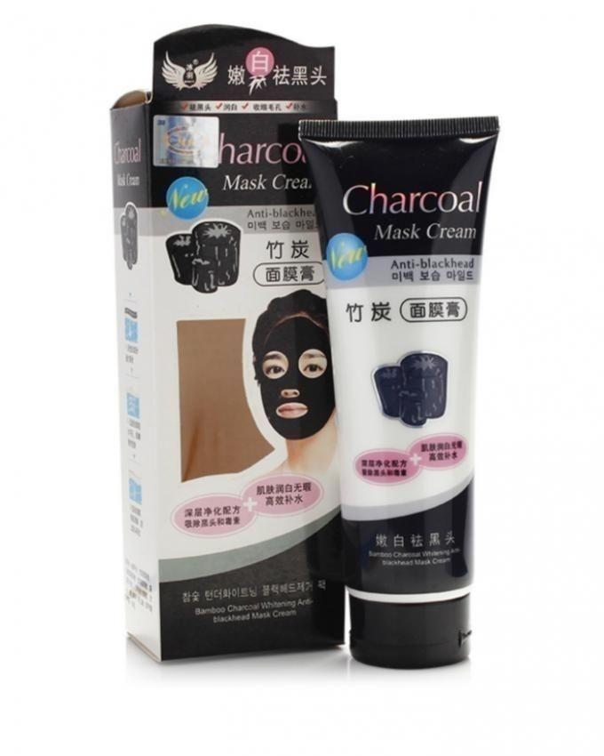 Pack of 2 - Charcoal Mask