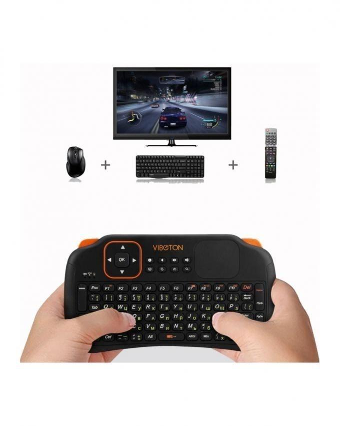 S1 - Touch Pad Wireless Keyboard Mouse - Black