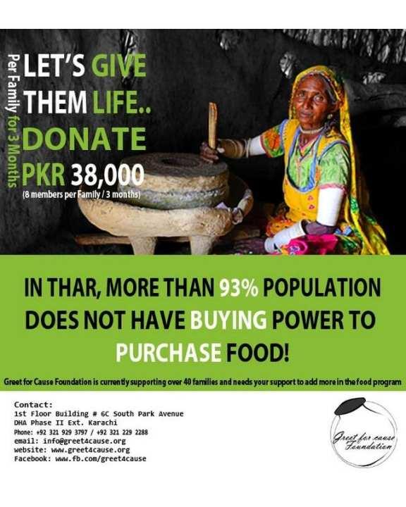 Sponsor Food for a Family (Rashan Ghar)
