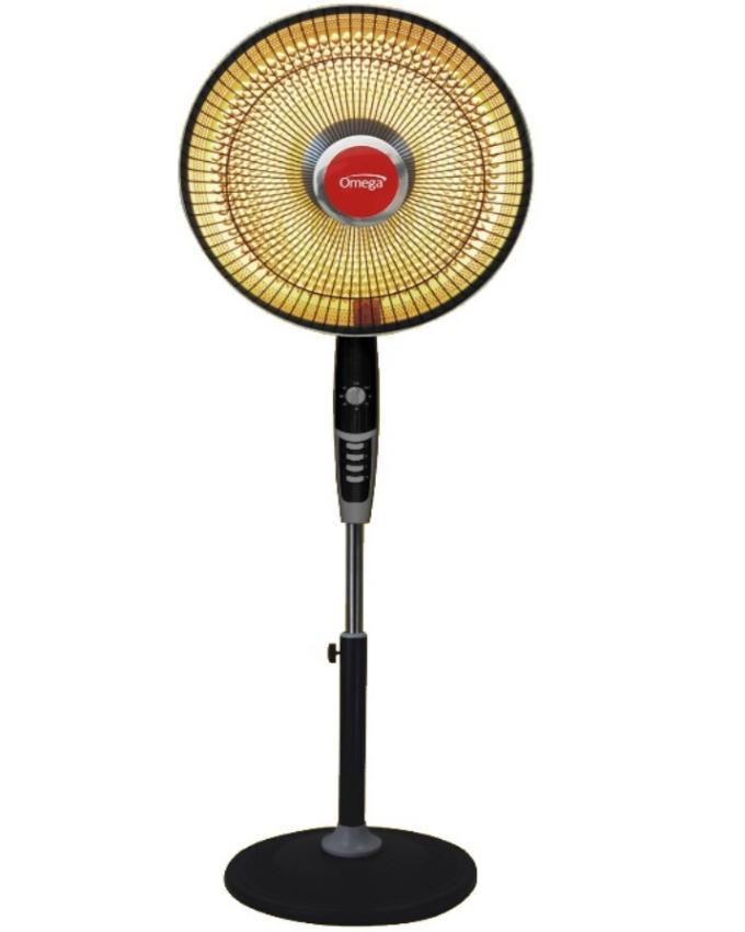 Energy Saving Electric Sun Heater - 1200W - Black