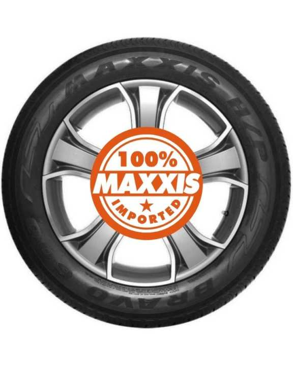 255/70R15 HP600 OWL Tyre