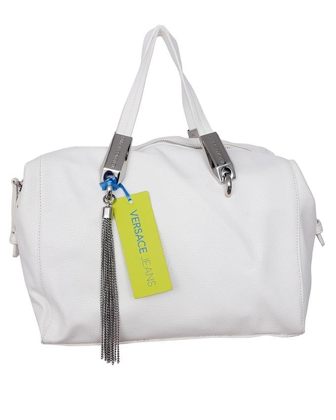 White Leather Bag For Women