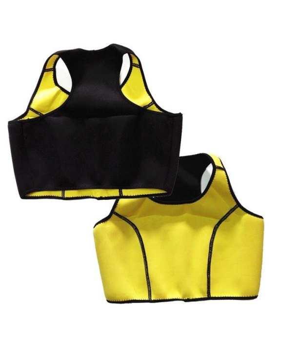 Yellow & Black Neotex Fabric Hot Shaper Bra