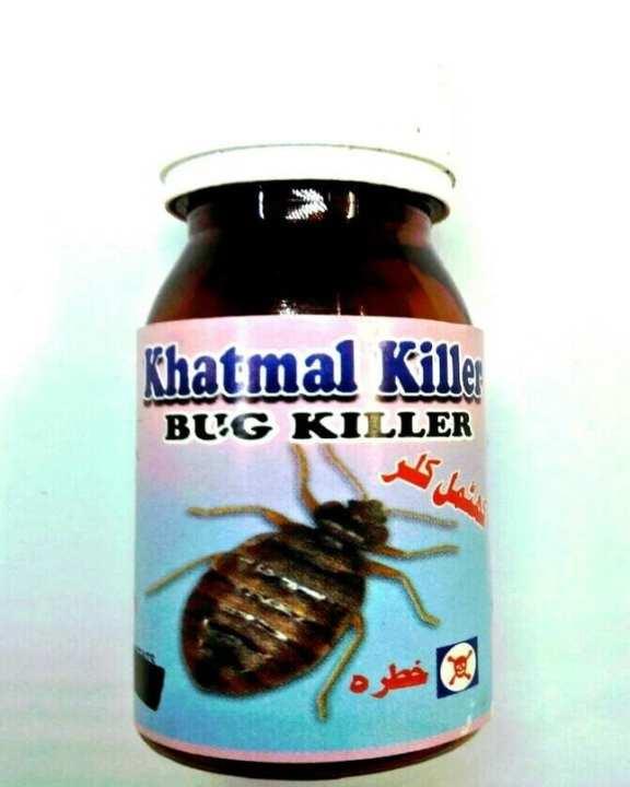 Bed-Bugs / Khatmal kill Water Soluble Bottle - 35 ml