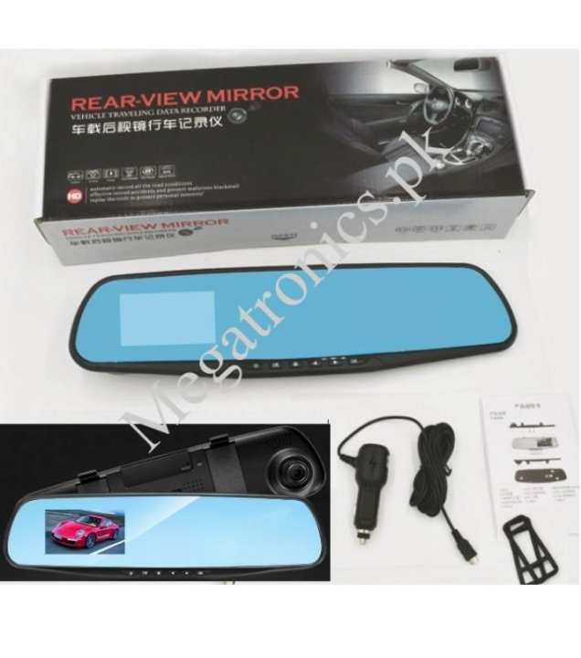 LCD camera Rear View Mirror Video Dri