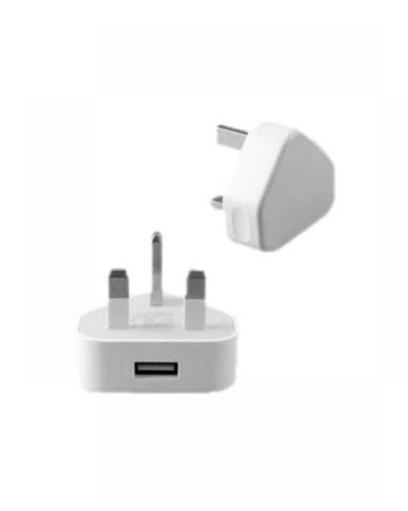USB Charger - 5W For All iPhones - White