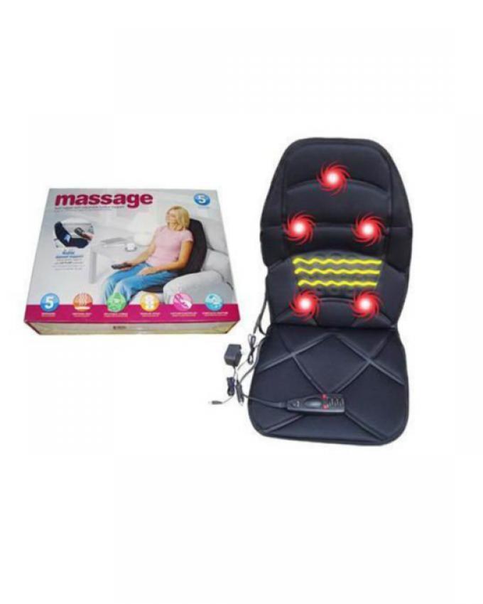 Car & Home Seat Massage Cushion - Black
