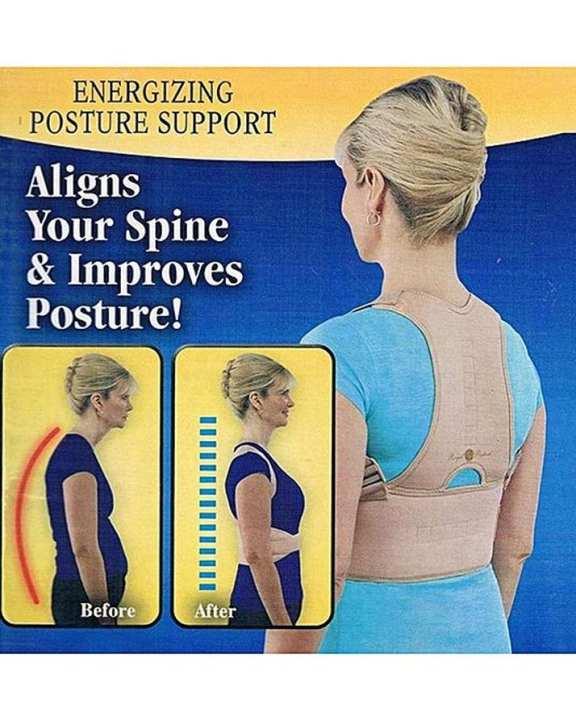 Corrector Back Support Belt Royal Posture -