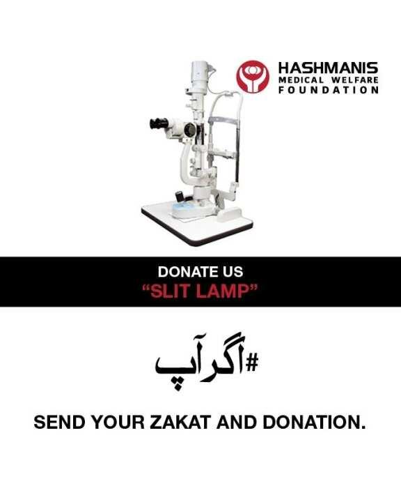 Sponsor Equipment - Slit Lamp
