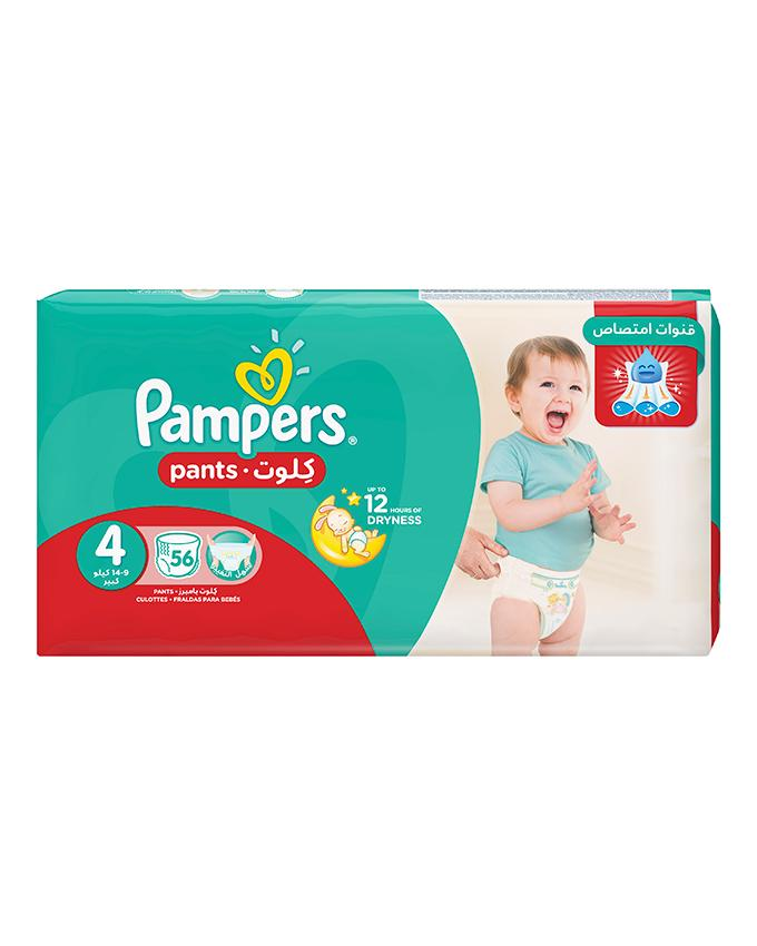Pampers Pants Diapers Large Size 4, 56 Count