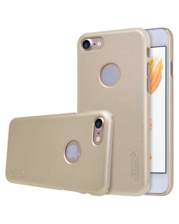 Super Frosted Shield Case For iPhone 7 - Gold