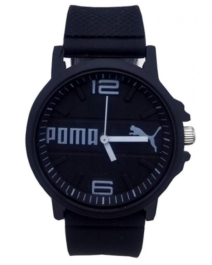 Black Rubber Analog Watch For Boys
