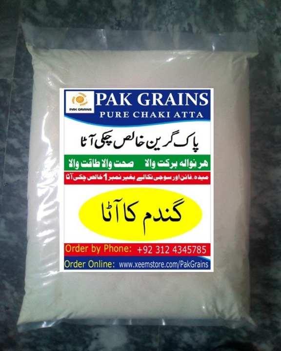 Pure Chaki Atta/Flour Pak Grains 5Kg