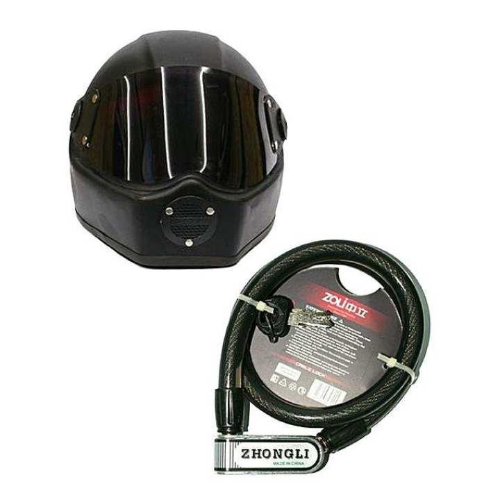 Bike Helmet and Wire Lock - Pack of 2