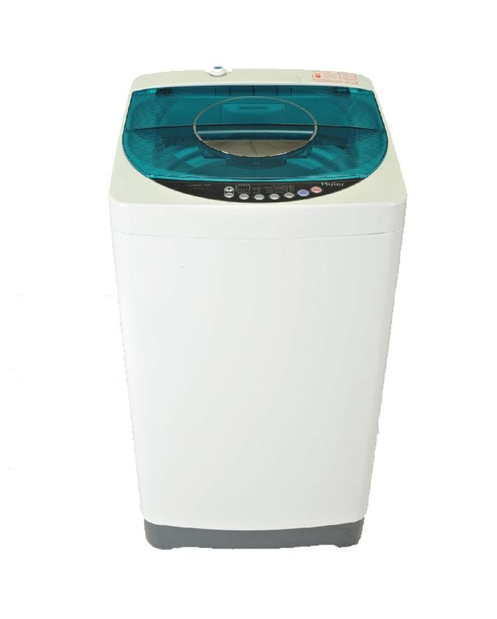 Haier Fully Automatic Top Load Washing Machine Hwm 85 7288 8 5kg