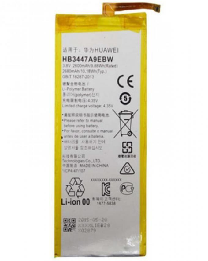HB3347A9EBW - Battery For Huawei P8 & P8 Lite - 2680mAh - White