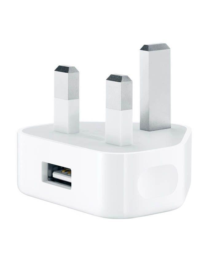 Charger for iPhone 7 & 7 Plus - White