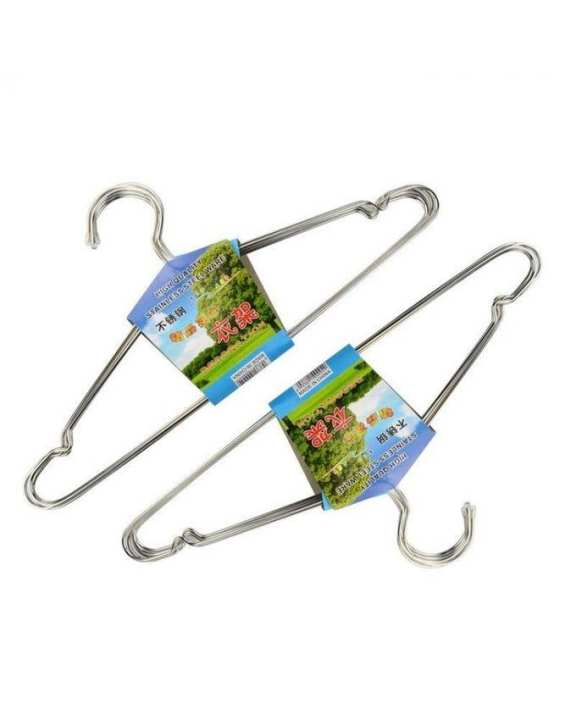 Stainless Steel Cloth Hanger - 12 Pcs - Silver