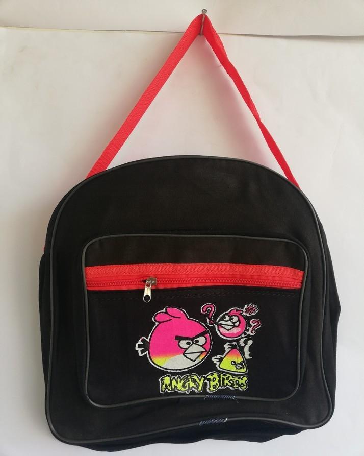 b6300a4be2 School Bags Prices  Online in Pakistan - Daraz.pk