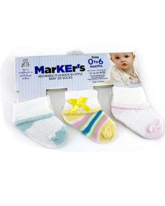 Pack of 3 Baby Socks - Cotton - Multicolour