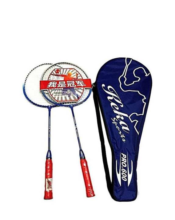 Pack of 2 - Keka Badminton Rackets