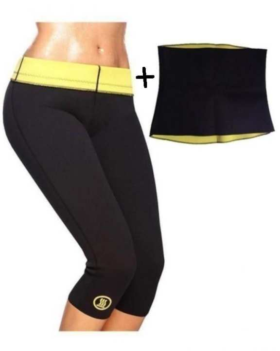 Pack of 2 - Slimming Pant & Hot Belt - Black & Yellow