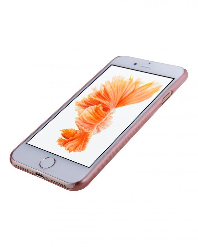 Super Frosted Shield Case For iPhone 7 - Rose Gold