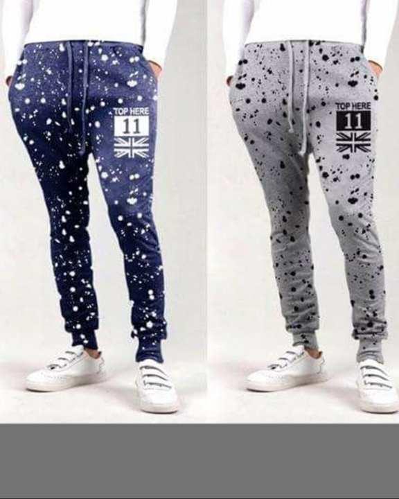 Pack Of 2 Paint Splatter Trousers