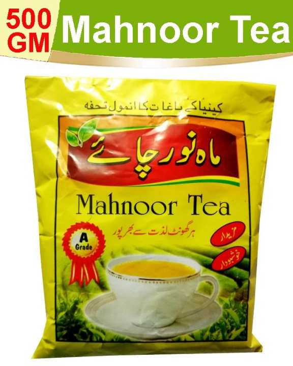 Mahnoor Tea Black - 500 Gms