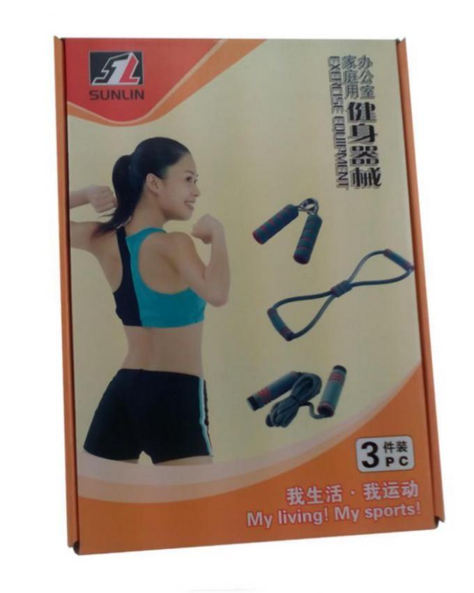Ladies Fitness Sunlin 3 in 1 Set - Grey