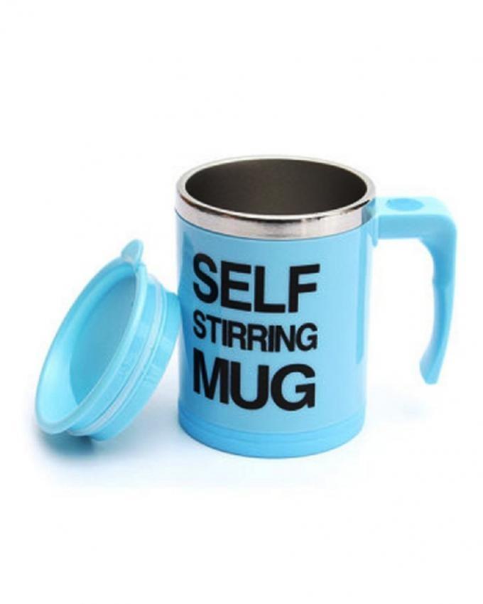 Self Stirring Mug - Blue