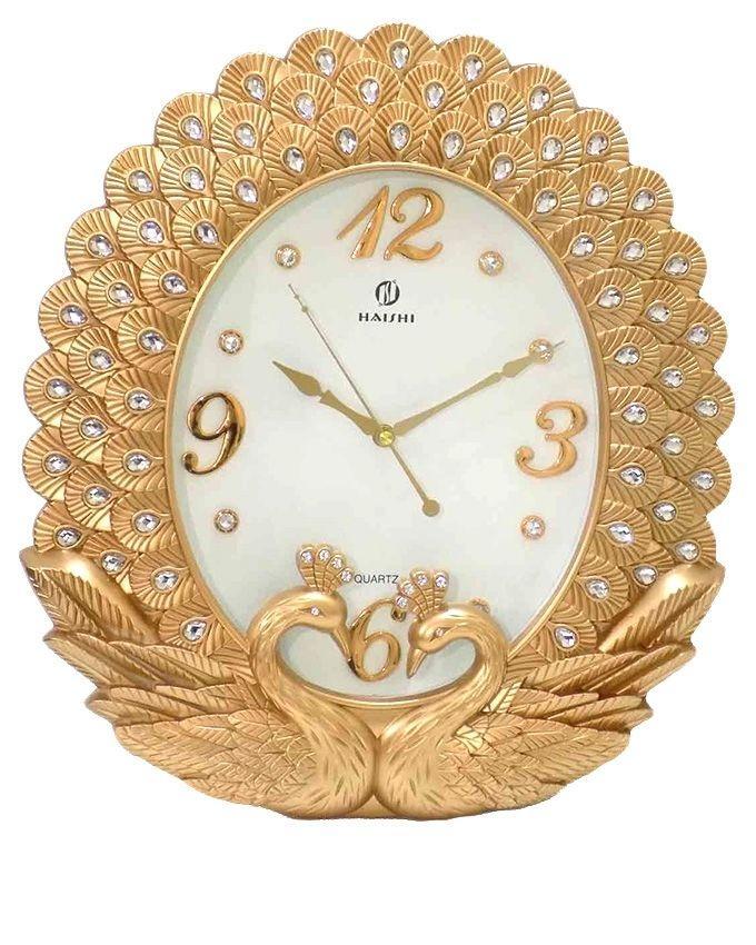 Golden Plastic Peacock Wall Clock