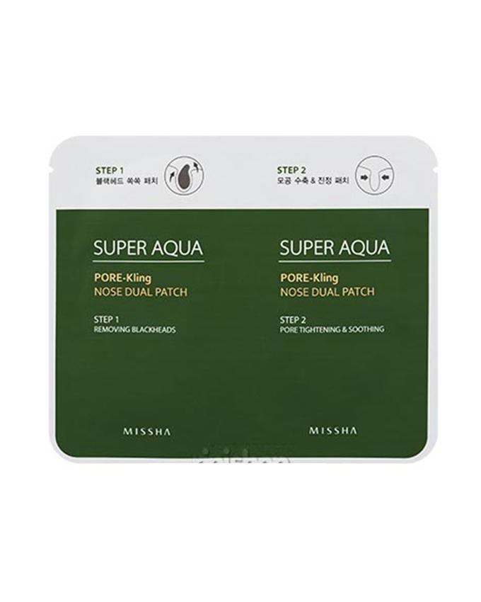 Super Aqua Pore Kling Nose Dual Patch